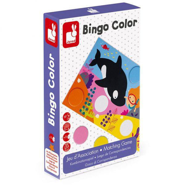 משחק התאמה בינגו
