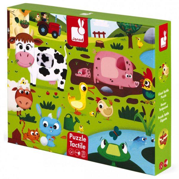 פאזל מישוש - חיות החווה - 20 חלקים