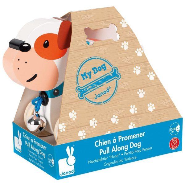 צעצוע משיכה בולדוג - סדרת הכלב שלי