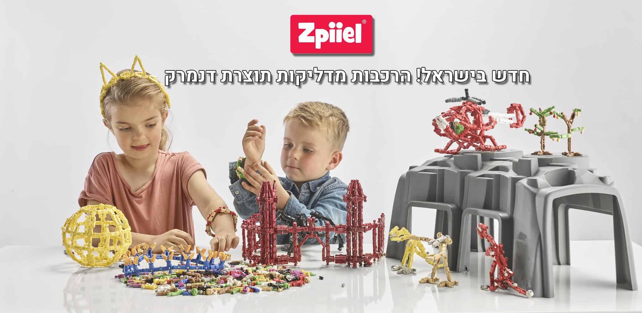 Zpiiel-Banner-Tablet